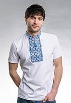 Парные футболки вышиванки для всей семьи Орнамент синий, фото 3