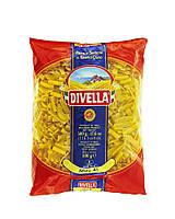 Макароны Pasta Mista  500 г