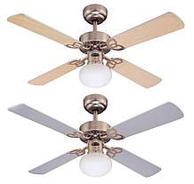 Потолочный вентилятор VEGAS 105 см