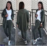 Спортивный костюм AZ-0720 (48-50, 50-52)