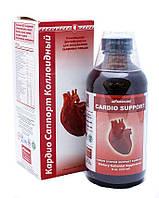 Кардио Саппорт Коллоидная фитоформула США (для сердца, сосудов, атеросклероз, ишемия, давление, гипертония)