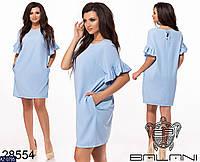 Платье AZ-0795 (42-44, 44-46)