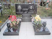 Подвійний пам'ятник на могилу із граніту з поличками