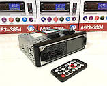 Автомагнитола MP3 3884 ISO 1DIN сенсорный дисплей (20 шт), фото 2