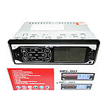 Автомагнитола MP3 3884 ISO 1DIN сенсорный дисплей (20 шт), фото 5