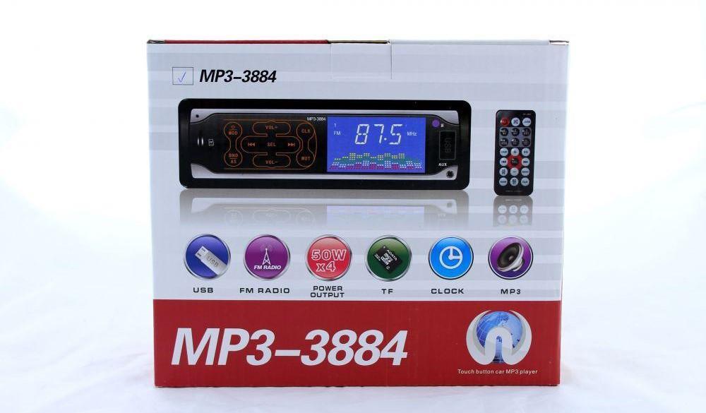 Автомагнитола MP3 3884 ISO 1DIN сенсорный дисплей (20 шт)