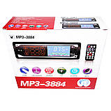 Автомагнитола MP3 3884 ISO 1DIN сенсорный дисплей (20 шт), фото 8