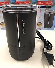 Кофемолка PURE ANGEL 3000W PA-832 (24)