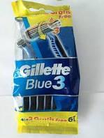 Станок мужской одноразовый Gillette Blue 3 ( Жиллетт блю 3 ) 6 шт.