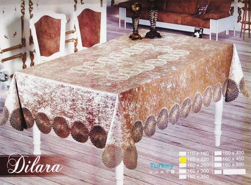 Скатерть Haspen Dilara 160*220, фото 2