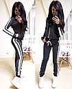 Женский спортивный костюм с лампасами и молнией на кофте 74spt640, фото 3