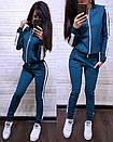 Женский спортивный костюм с лампасами и молнией на кофте 74spt640, фото 5