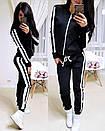 Женский спортивный костюм с лампасами и молнией на кофте 74spt640, фото 8