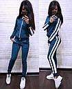 Женский спортивный костюм с лампасами и молнией на кофте 74spt640, фото 9