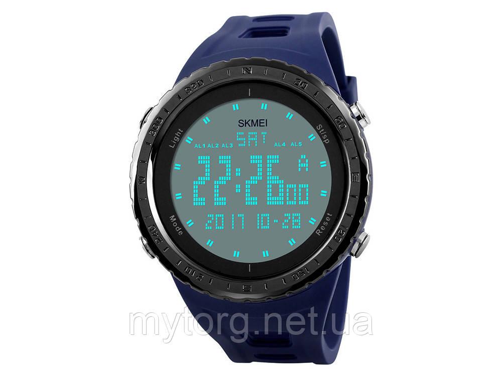 Водонепроницаемые спортивные мужские часы Skmei  Синий
