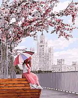 """Картина по номерам для взрослых и детей """"Отдых на розовой аллее"""" 40 х 50 см, Без Коробки"""