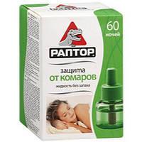 Флакон с жидкостью от комаров Раптор 5шт/уп SMA