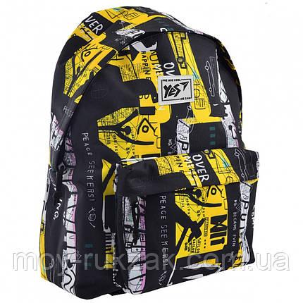 """Рюкзак молодежный ST-17 """"Pulse"""" «YES», 557558, фото 2"""