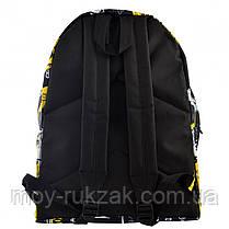 """Рюкзак молодежный ST-17 """"Pulse"""" «YES», 557558, фото 3"""