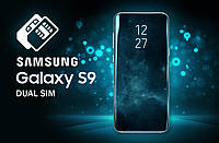 УНИКАЛЬНЫЙ! Samsung Galaxy S9 • Корея Самсунг С9 • ПОДАРОК PowerBank 30000 mAh • Оригинальная Реплика •