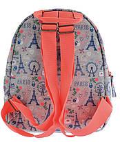 "Рюкзак молодежный ST-32 ""Paris"" «YES», 556603, фото 3"