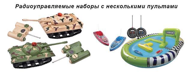 детский радиоуправляемый набор-фото