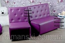 Диван и кресло комплект, для салона, парикмахерской, для студии., фото 3
