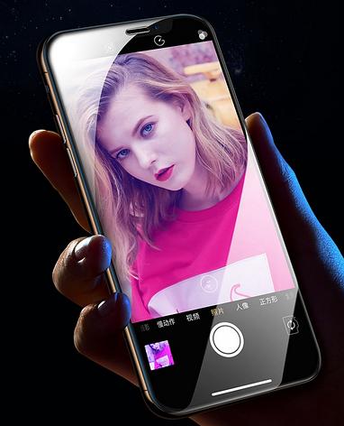 Защитное стекло (6D) Black для iPhone 6 Plus/6S Plus черный, фото 2