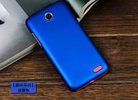 Чехол накладка бампер для Lenovo A516 синий
