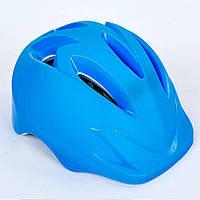 Шлем защитный детский SK-506, голубой