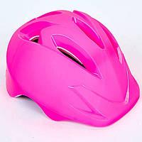 Шлем защитный детский SK-506, розовый