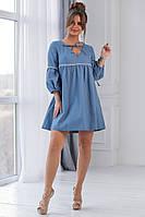 Платье женское   Миланья , фото 1