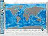 Скретч-карта світу українською мовою  «Discovery Map World»