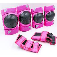 Защита детская наколенники налокотники перчатки SK-6968P
