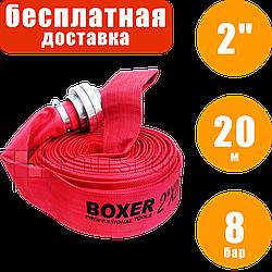 Рукав пожарный усиленный 20 м, с гайками, Boxer ГР-50 (51 мм), 8 бар, шланг для фекального насоса