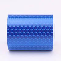 Самоклеющаяся светоотражающая лента 5 х 100 см Blue TYU56783, КОД: 366899