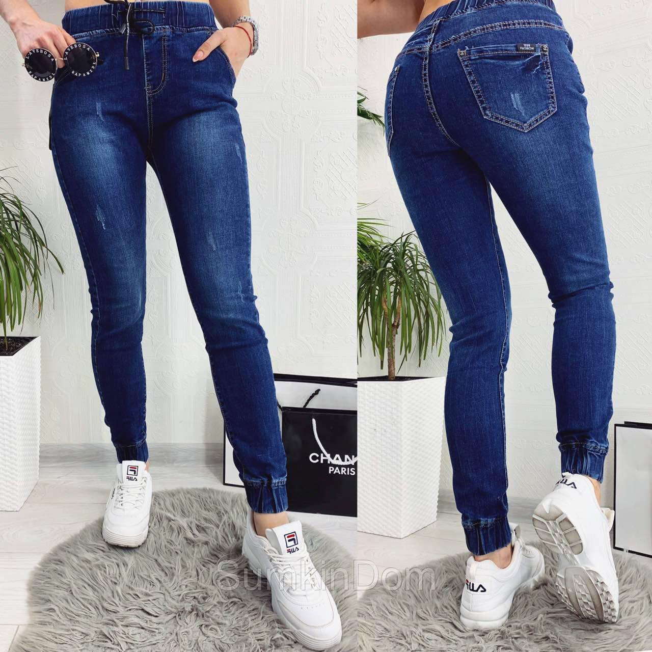 Джинсы женские на резинке с царапками ( 1944 New jeans )