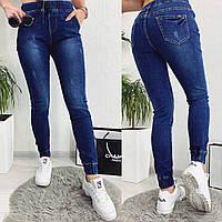 Джинсы женские на резинке с царапками ( 1944 New jeans ), фото 1