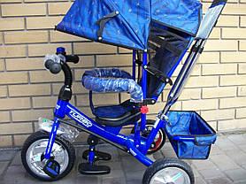 Велосипед трехколесный с ручкой для мамы детский Turbo Trike  надувные колеса, фото 3