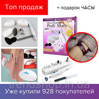 Pedi Mate 18 предметов - набор для маникюра и медикюра | медикюрный, маникюрный Педи Мейт