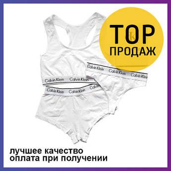 Женский белый комплект тройка Calvin Klein 3 в 1 трусики + топ / женские стринги +топик +шорты / женское белье