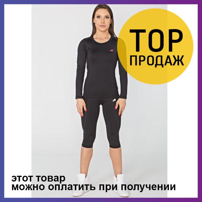Спортивные женские лосины Radical Flexy 3/4 (original), компрессионные легинсы-бриджи для бега, леггинсы-капр