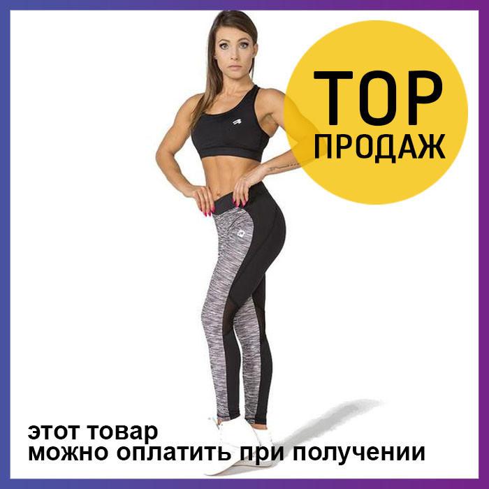 Спортивные женские легинсы Radical Caress (original), леггинсы для бега, лосины для йоги, фитнеса, спортзала
