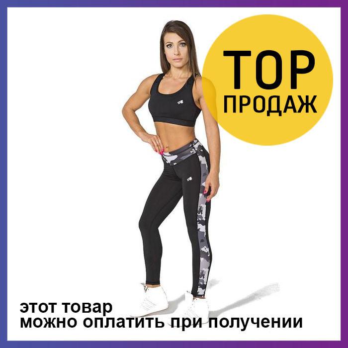 Спортивные женские легинсы Radical Valiant (original), леггинсы для бега, лосины для йоги, фитнеса, спортзала