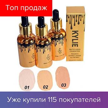Тональный крем для лица Kylie Matte Liquid с пипеткой  | Тональный крем Мак / тональная основа под макияж