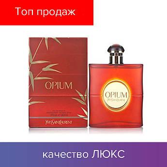 90 ml Yves Saint Laurent Opium Collector Edition. Eau de Toilette | Туалетная Вода Ив Сен Лоран Опиум 90 мл