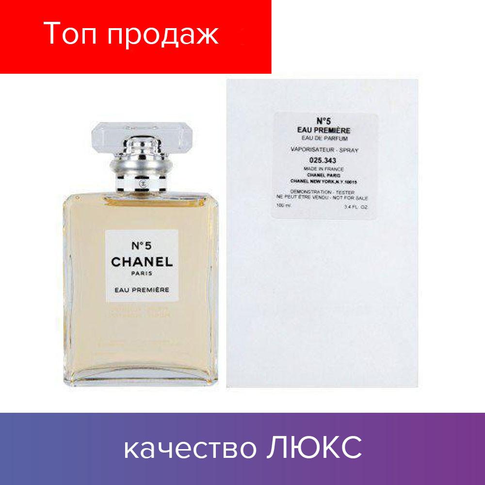 Tester Chanel N5 Eau Premiere Eau De Parfume 100 Ml тестер шанель
