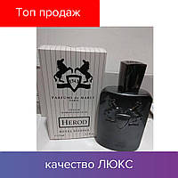 125ml Tester Parfums de Marly Herod. Eau de Parfume   Тестер Парфюм де марли херод 125 мл