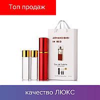 45 ml ( 3x15 ) Armand Basi In Red. Eau de Parfume | Женские духи с феромонами, мини набор, парфюмы