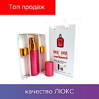 45 ml ( 3x15 ) Cacharel Amor Amor. Eau de Parfume | Женские духи с феромонами, мини набор, парфюмы